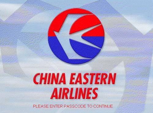 中国东方航空票务网_中国东方航空
